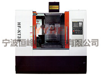 HF-KT Series Horizonntal machining center